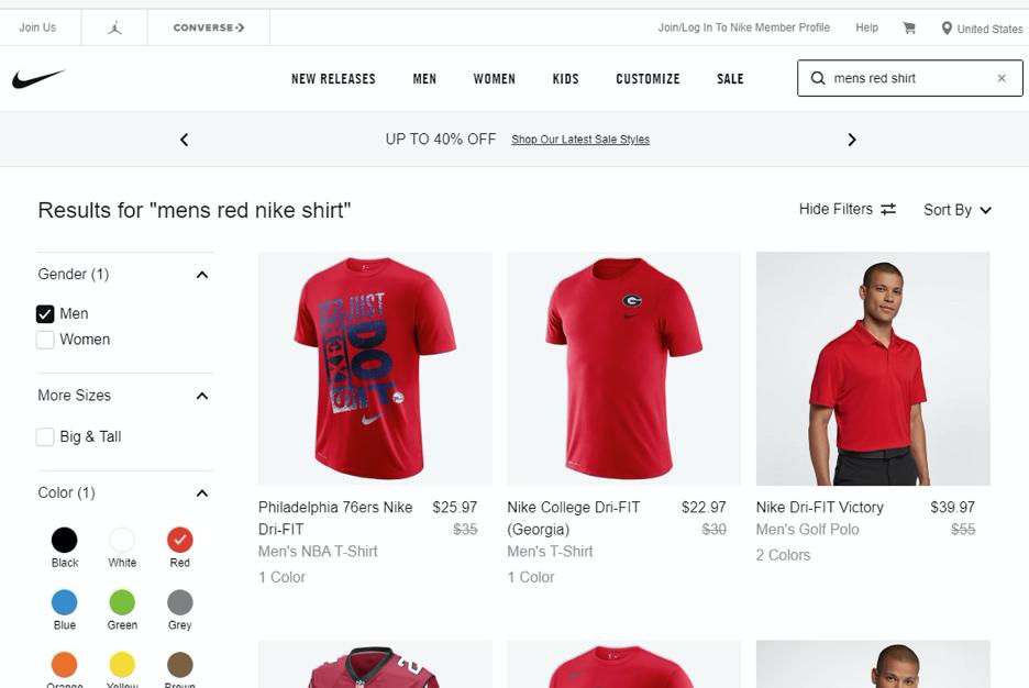 Tshirt, Nike Search